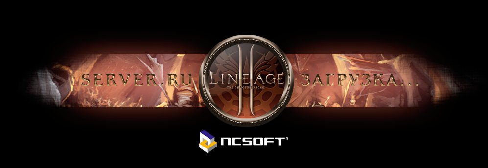 Splash NCsoft