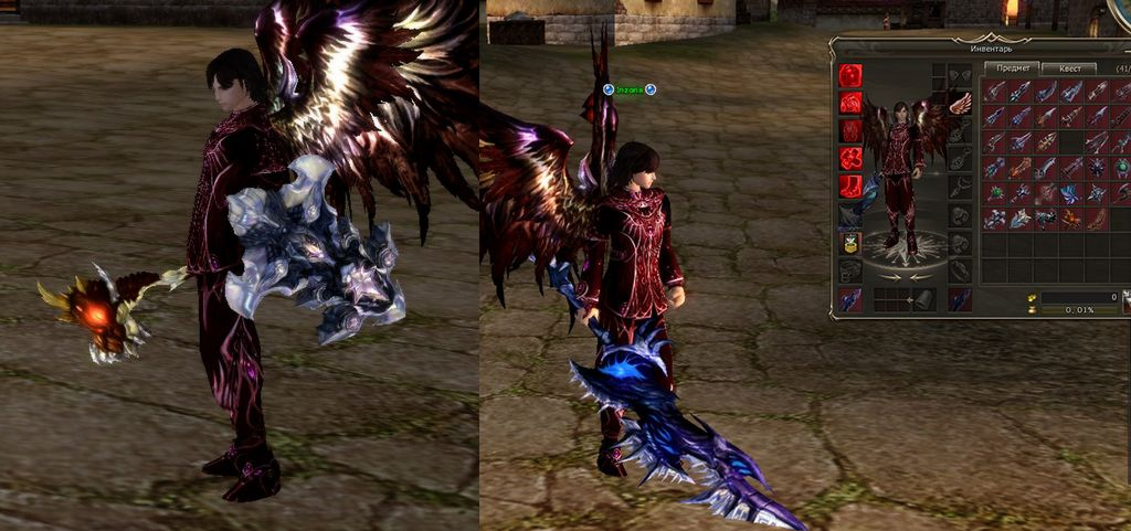 [Weapon] Aion Weapons 154
